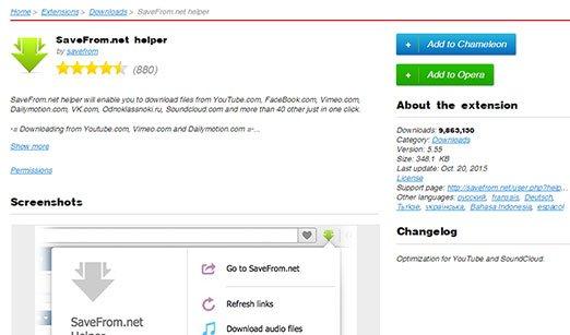 AñadirSavefrom.net helpera Chameleon